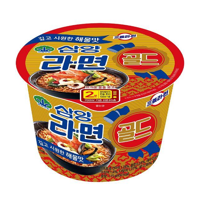 삼양식품, 해물맛 더한 '삼양라면 골드' 용기면 출시