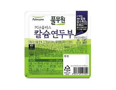 풀무원, 국내 첫 '기능성 표시 일반식품' 1·2호 등록···내달 출시