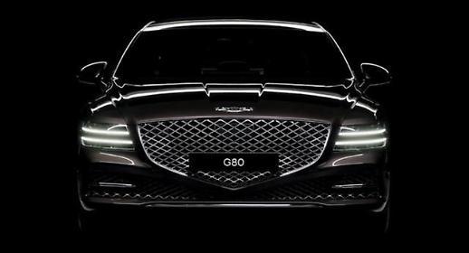 国土交通部进行汽车安全评测 现代捷尼赛思G80获最高分