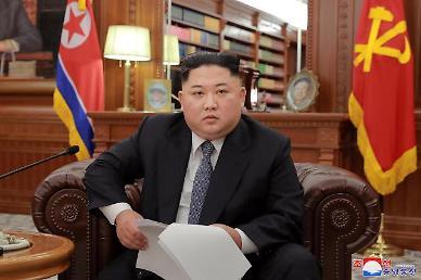 北 김정은 신년사, 제8차 당대회에서?…당대회, 새해 첫날 개최될까 (종합)