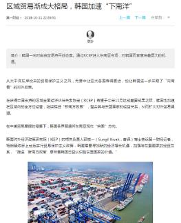 [중국 CHINA BUSINESS NEWS] 한국 소프트/하드 파워 관련 방문 취재