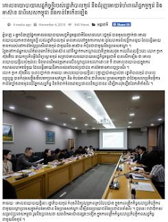 [캄보디아 CBS] 신남방정책 관련 대외경제정책연구원 인터뷰
