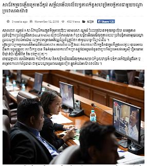 [캄보디아 CBS] 아세안 국가 철도시스템 개발협력 관련 서울교통공사 취재