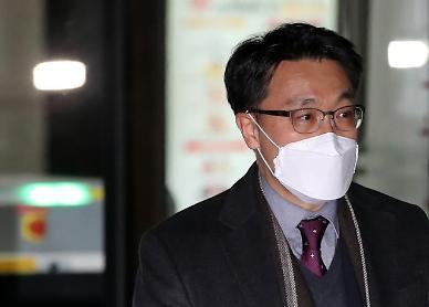 [속보] 김진욱 공수처 권한 국민에게 되돌려 줄것...1호 사건 아직