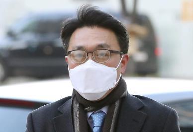첫 출근 김진욱 공수처 차장 인사, 친정부는 추측...1호 염두에 둔것 없어