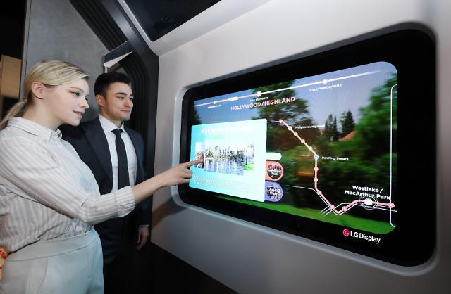 "LG디스플레이 ""CES 2021에서 일상 속 투명 OLED 공개"""