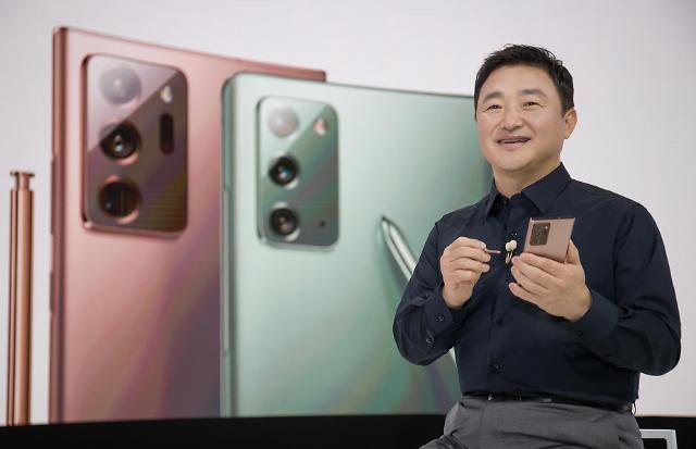 """[K-WAVE, 대한류 시대가 온다] ② """"폴더블폰은 삼성""""... 전 세계에 각인 시켰다"""