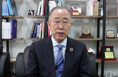 [2021 신년사] 반기문 대북전단금지법 바로 잡아야...반인권법 비난 자초