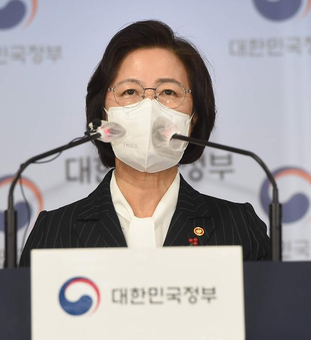 """[2021 신년사] 추미애 법무부 장관 """"수사권개혁·공수처 안착시켜야"""""""