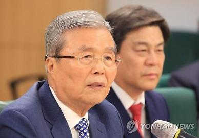 """[2021 신년사] 김종인 """"잘못된 정치의 근본을 바꿔야 나라가 바로 설 것"""""""