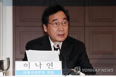 """[2021 신년사] 이낙연 """"국민 연대로 코로나 잡을 것…민주주의 성숙 위해 개혁 지속"""""""