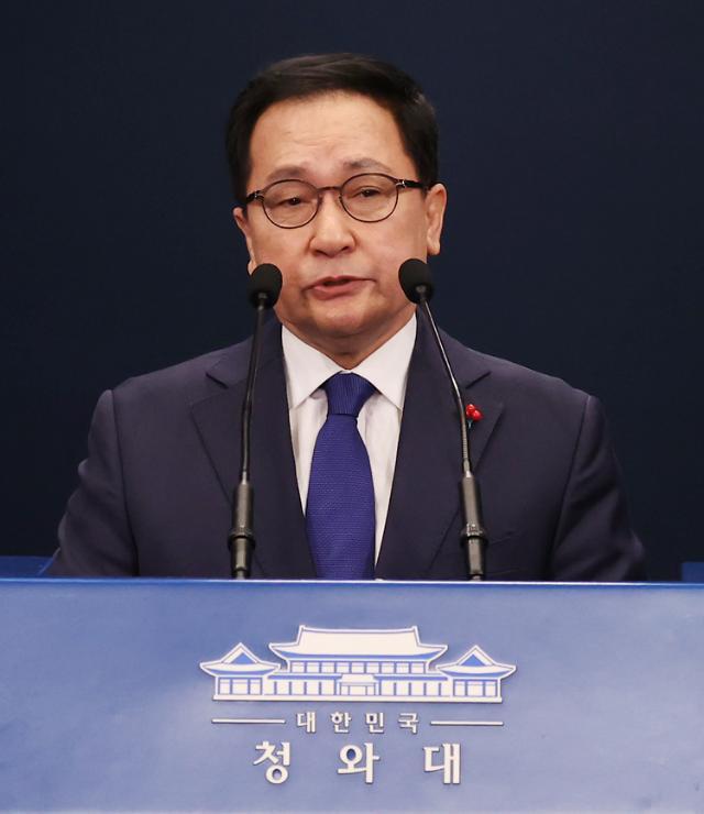 [프로필] 유영민 신임 靑 비서실장...LG CNS 부사장 지내