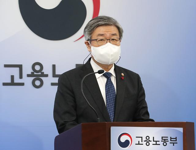 """[2021 신년사] 이재갑 고용부장관, """"국민 일자리 지켜내고 도약의 기회 만들 것"""""""