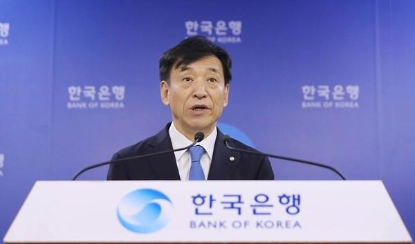 韩国央行行长:将维持宽松政策直至经济稳定复苏