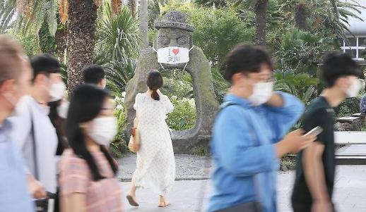 疫情下济州岛年游客量破千万 同比减少超三成