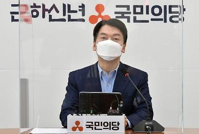 [여론조사] 서울시장 적합도 안철수 42% vs 박영선 36.8%