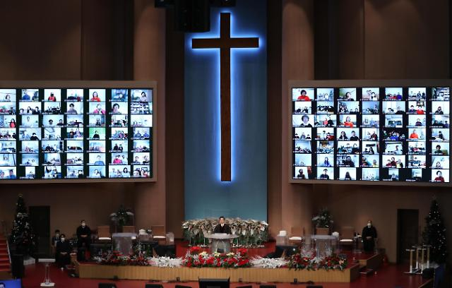 韩逾三成群聚性感染者通过教会感染