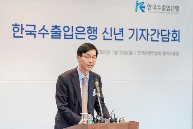 """[2021 신년사]방문규 수은 행장 """"수출 6000억달러 탈환 선봉장 되겠다"""""""