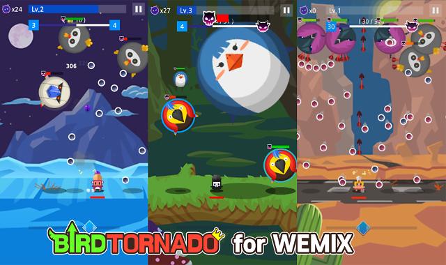 위메이드트리, 신작 블록체인 게임 버드토네이도 글로벌 출시