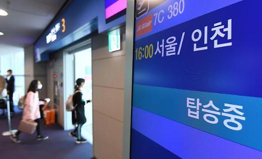 韩四成离境退税店在首尔 中国顾客最多