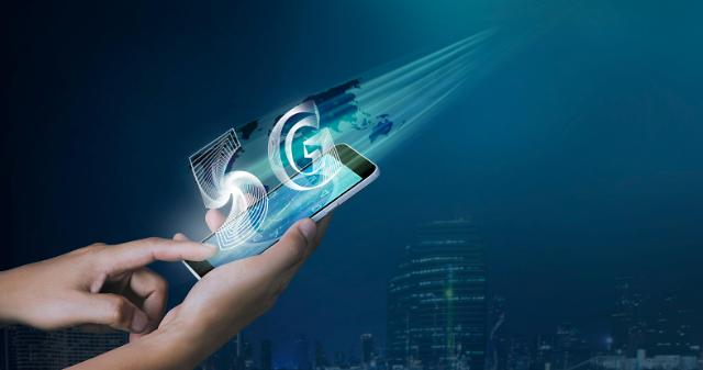 [K-WAVE, 대한류 시대가 온다] ⑤ 한국의 5G, 세계 최초를 넘어 세계 최고로