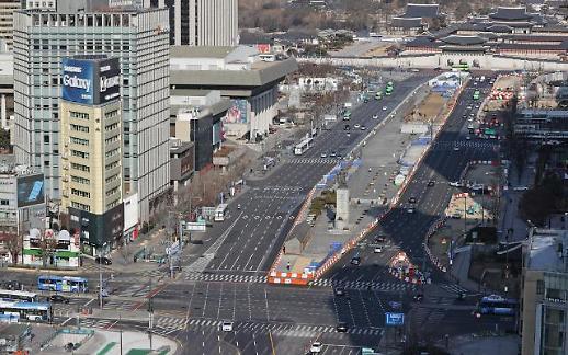 2020年首个周日 首尔市内一片冷清