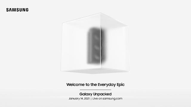 삼성전자, 갤럭시 언팩 2021 초대장 발송... 15일 0시 갤S21 공개