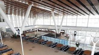 Hành khách quốc tế đến cảng Incheon năm 2020 giảm mạnh do Covid19