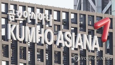 공정위 직원 매수 부당거래 자료삭제 금호아시아나 임원 구속