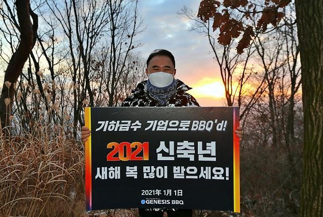 """[2021 신년사] 윤홍근 BBQ 회장 """"디지털 트랜스포메이션 고도화로 기하급수 성장"""""""