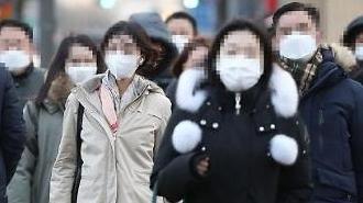 Quang cảnh ngày đầu tiên đi làm trong năm mới của người dân Hàn Quốc
