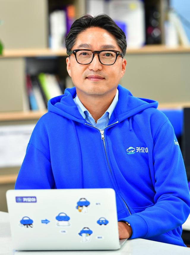 """[아주초대석] 홍성주 카모아 대표 """"믿을만한 렌터카 없을까? 앱 하나로 고민 해결했죠"""""""