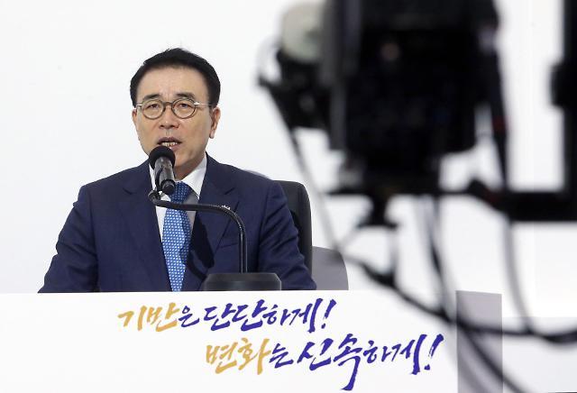 """[2021 신년사] 조용병 신한금융 회장 """"과감한 디지털 투자 나서자"""""""