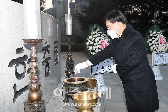 """신동헌 시장 """"모두 꿈꾸는 미래 향해 소처럼 우직하게 나아갈 것"""""""