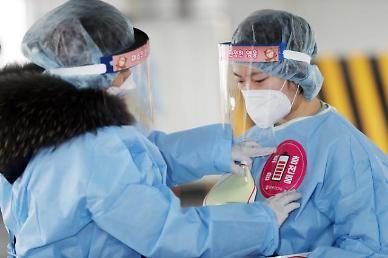 [코로나19] 서울시, 17일까지 5인이상 사적모임 금지 연장