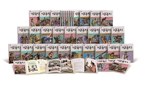 금성출판사, 초등학생 위한 삼국지 전집 신규 출시