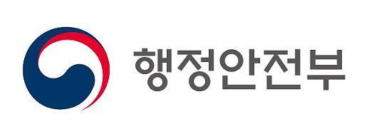 2020年韩国地方预算执行率刷新最高纪录