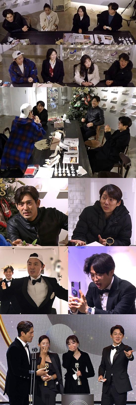 [오늘밤 채널고정 ] 너는 내운명 아내들, '연예대상' 첫 출연에 남편들 멘붕한 사연은?