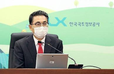 [신년사]김정렬 LX사장 '한국판 뉴딜' 완성 대도약 기약하는 한 해 될 것