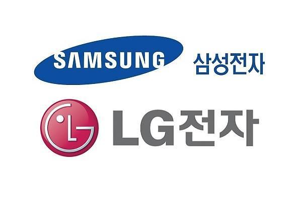 삼성 · LG 전자, 지난해 4 분기 '맛있는 즐거움'…