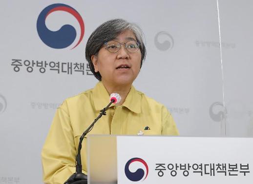 韩政府:高风险人群有望2月底接种新冠疫苗