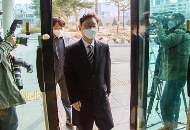 새해 맞은 박범계·김진욱, 청문회 준비 본격화