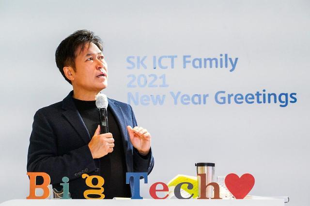"""[2021 신년사] 박정호 SK텔레콤 CEO """"AI·ESG로 사랑받는 빅테크 기업 돼야"""""""