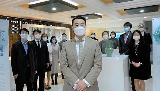 千年传承,天下龙泉——海外首个龙泉青瓷展示角在首尔启幕