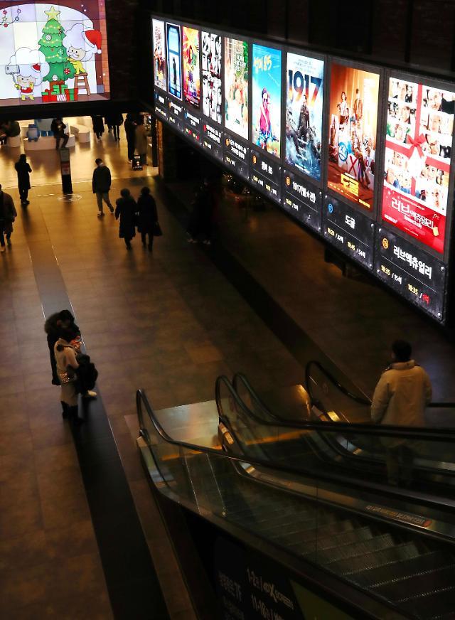 韩防疫措施重击电影业 又有4家CGV影院临时停业了
