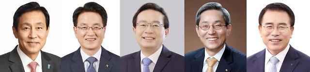 """5대금융 수장들 """"묻지마 디지털 전환"""""""
