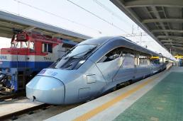 .S. Koreas high-speed electrical train KTX-Eum makes commercial debut..