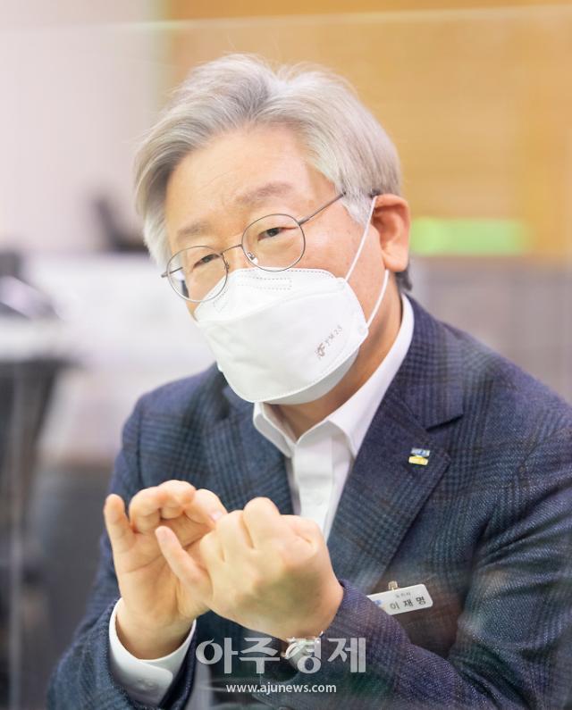 이재명, 국회·정부에 '확장재정정책, 재난지원금 지역화폐 전국민 보편지원' 촉구
