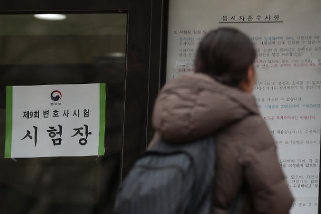 """법무부 """"헌재 결정 존중…코로나19 확진자도 변시 허용"""""""