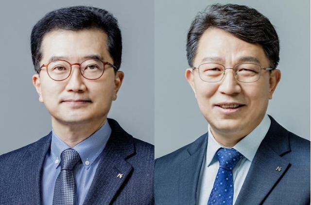 수출입은행, 안종혁 신임 부행장 선임...혁신성장금융본부 총괄